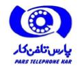 پارس تلفن کار